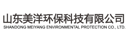 Shandong Meiyang Environmental Protection Technology co., LTD.,