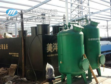 点击查看详细信息<br>标题:Complete&#32;sets&#32;of&#32;equipment&#32;for&#32;food&#32;and&#32;sewage 阅读次数:330