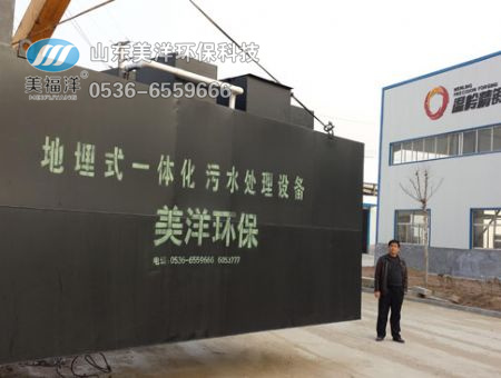 点击查看详细信息<br>标题:MBR&#32;membrane&#32;sewage&#32;complete&#32;sets&#32;of&#32;equipment 阅读次数:462